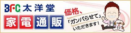 太洋堂Webショップ 若紫 年賀状印刷も承っております