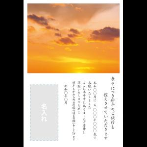 年賀状印刷デザインテンプレート : 0007