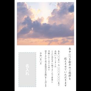 年賀状印刷デザインテンプレート : 0011