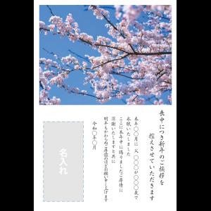 年賀状印刷デザインテンプレート : 0013