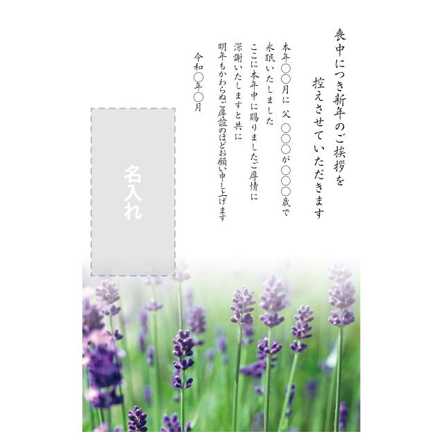 年賀状印刷デザインテンプレート:0018