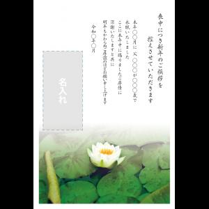 年賀状印刷デザインテンプレート : 0022