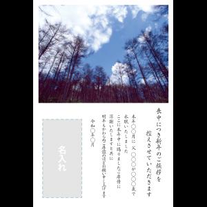 年賀状印刷デザインテンプレート : 0026