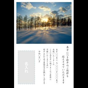 年賀状印刷デザインテンプレート : 0032