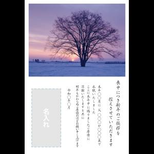 年賀状印刷デザインテンプレート : 0033