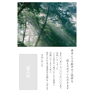 年賀状印刷デザインテンプレート : 0040