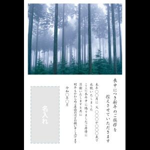 年賀状印刷デザインテンプレート : 0041