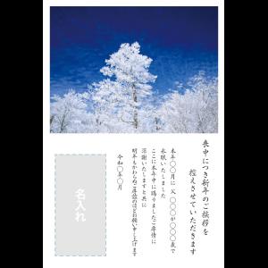年賀状印刷デザインテンプレート : 0044