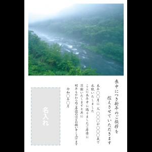年賀状印刷デザインテンプレート : 0047