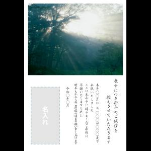 年賀状印刷デザインテンプレート : 0049
