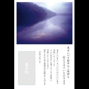 年賀状印刷デザインテンプレート : 0051