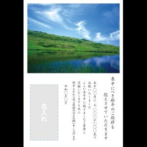 年賀状印刷デザインテンプレート : 0054