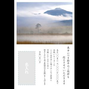 年賀状印刷デザインテンプレート : 0056