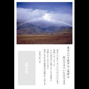 年賀状印刷デザインテンプレート : 0058