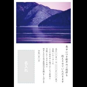 喪中はがき印刷デザインテンプレート : 0060