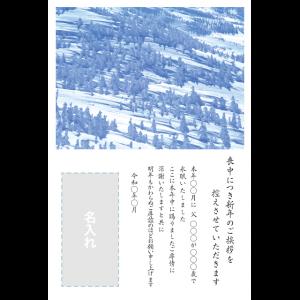 喪中はがき印刷デザインテンプレート : 0062