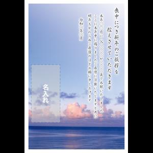 年賀状印刷デザインテンプレート : 0068