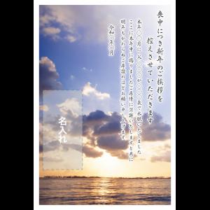 年賀状印刷デザインテンプレート : 0069