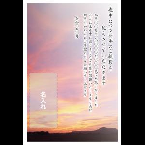 年賀状印刷デザインテンプレート : 0072