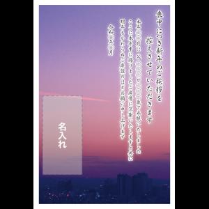 喪中はがき印刷デザインテンプレート : 0075