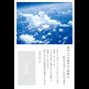 年賀状印刷デザインテンプレート : 0080