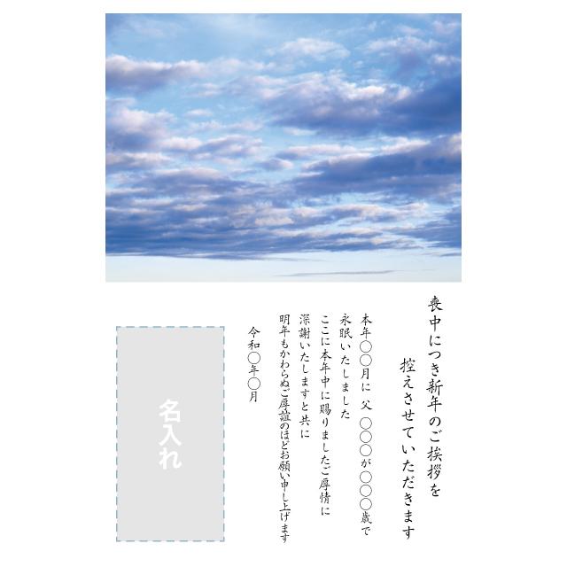 年賀状印刷デザインテンプレート:0083