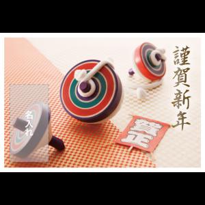 年賀状印刷デザインテンプレート : 0092
