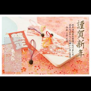 年賀状印刷デザインテンプレート : 0093