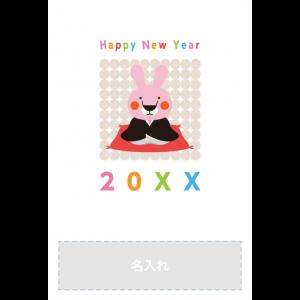 年賀状印刷デザインテンプレート : 0216