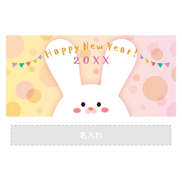 年賀状印刷デザインテンプレート:0217