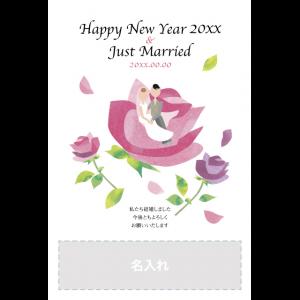 年賀状印刷デザインテンプレート : 0255