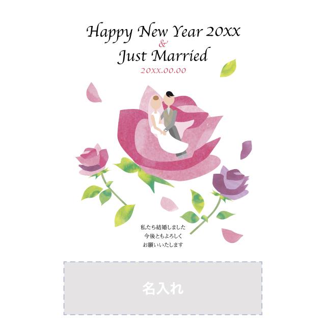 年賀状印刷デザインテンプレート:0255