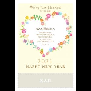 年賀状印刷デザインテンプレート : 0258