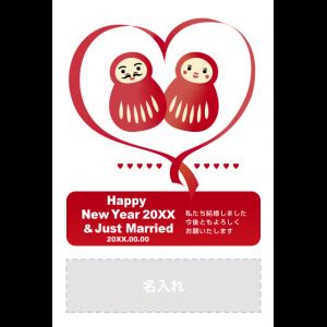 年賀状印刷デザインテンプレート : 0259