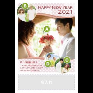 年賀状印刷デザインテンプレート : 0273