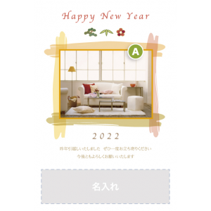年賀状印刷デザインテンプレート : 0315
