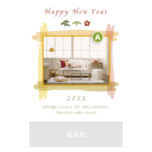 年賀状印刷デザインテンプレート:0315