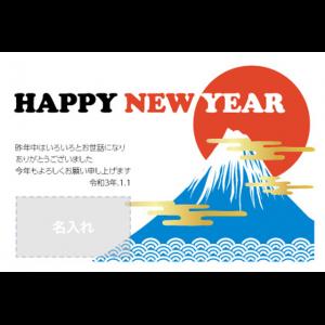 年賀状印刷デザインテンプレート : 0355