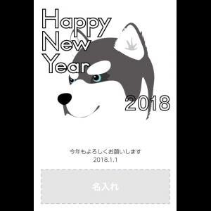 年賀状印刷デザインテンプレート : 0357