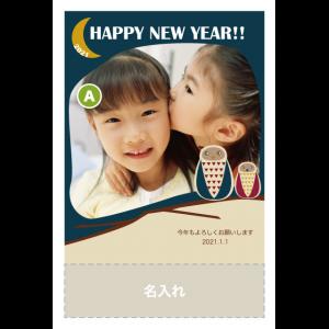 年賀状印刷デザインテンプレート : 0369