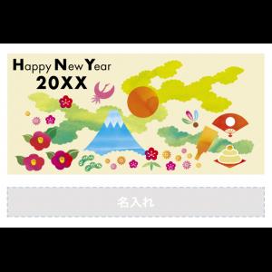 年賀状印刷デザインテンプレート : 0434