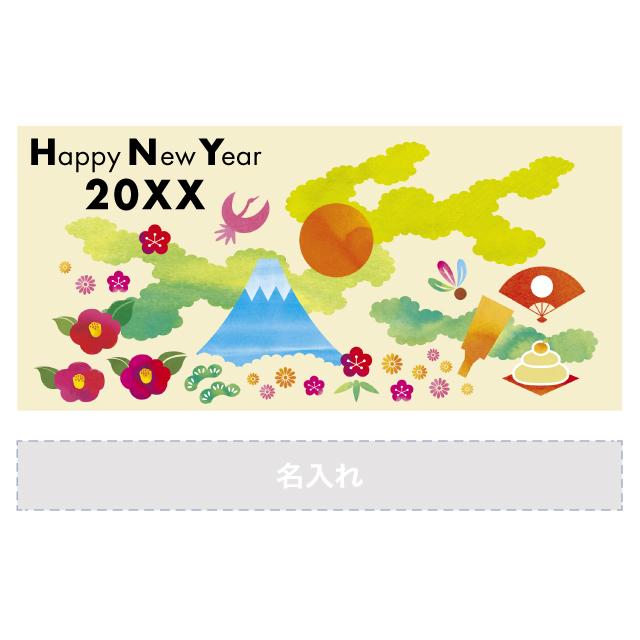 年賀状印刷デザインテンプレート:0434