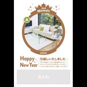 年賀状印刷デザインテンプレート : 0436