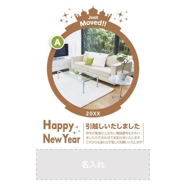 年賀状印刷デザインテンプレート:0436