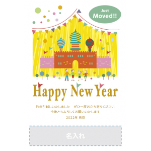 年賀状印刷デザインテンプレート : 0453