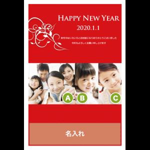 年賀状印刷デザインテンプレート : 0464