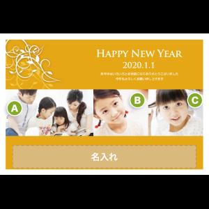 年賀状印刷デザインテンプレート : 0465