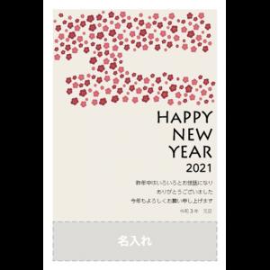 年賀状印刷デザインテンプレート : 0534