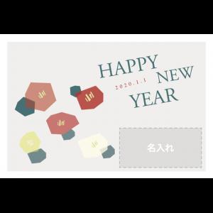 年賀状印刷デザインテンプレート : 0541