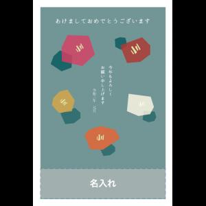 年賀状印刷デザインテンプレート : 0545